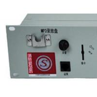 Buy cheap Automatic fire alarm Fire emergency broadcast system from wholesalers