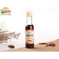 Quality Chilli seeds oil Product name: 110ml chili seed oil wholesale