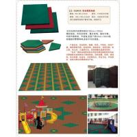 Quality Safety rubber flooring wholesale