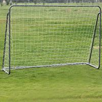 Quality Goal Series Soccer Goal CYD-006 wholesale