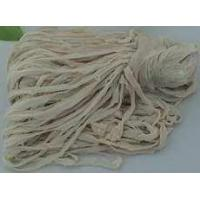 Quality SALTED HOG CASING wholesale