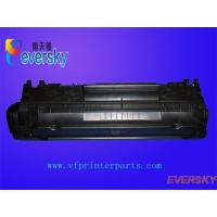 Buy cheap compatiable toner cartridge 12A from wholesalers