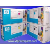 Buy cheap Q6000-6003 Color toner cartridge from wholesalers