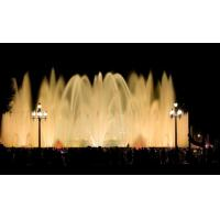 China Floating Fountain Large Lake Outdoor Water Fountains on sale