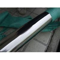 Quality Alloy Pipes wholesale