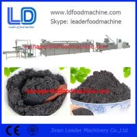 Quality Baby Rice Powder Production Line wholesale