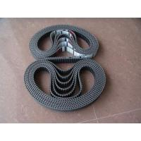 Buy cheap rubber timing belt from wholesalers