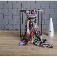 Buy cheap wool scarf knitting patterns Wool Scarf 90*90cm from wholesalers