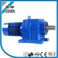 Quality 0.18kW R67/R77/R87 Ratio 261/289/776 B5 Flange R series of Helical Gear Motor wholesale