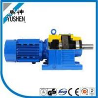 Quality 0.12kW R37/R47/R57 Ratio 73.96/93.68/128.77 B14 Flange R series of Helical Gear Motor wholesale