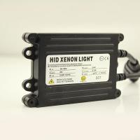 Quality HID XENON BALLAST AC 24V55W 1070 black wholesale