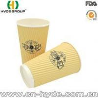 Quality Packaging and printing raw material ripple wall paper cup wholesale