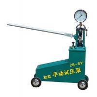 Quality 2S-SY 6.3-63MPa series duplex manual hydraulic test pump wholesale