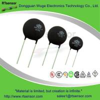Quality MF73T-1 High Power Inrush Current Limiter , Power NTC Thermistor wholesale