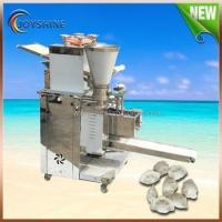 Quality 2016 high quality low price dumpling making machine wholesale