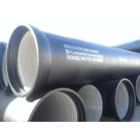 China ISO2531 & En 545 Ductile Iron Pipes (K9 DN80-DN2000) on sale