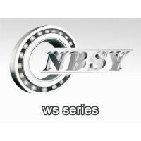 Quality ws series wholesale