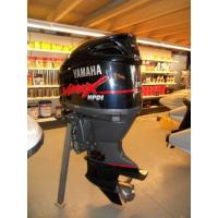 China 2016 Yamaha 4 stroke outboard Motors For Sale on sale