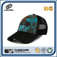 Quality Unique adjustable wholesale baseball cap hats from gold supplier wholesale