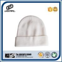 Quality Solid creamy white plain baby winter hat boonie cloche cap from China wholesale