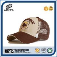Quality Unisex baseball cap from hat manufacturing companies brand cap wholesale