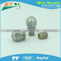 Quality FS Oil Fog Nozzle wholesale