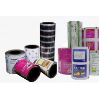 Quality drug and food packing material PET(BOPP)EPE Laminated Films wholesale