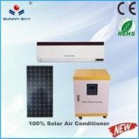 China CE ROHS 12000btu hybrid solar air conditioner price 100% solar powered car air conditioners on sale