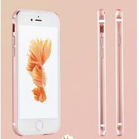 Quality iphone case ADA--Metal frame phone shell --001 wholesale