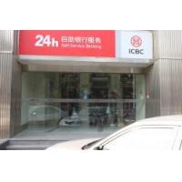 Quality Automatic Sliding Door automatic sliding door commercial door(VS200) wholesale