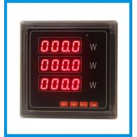Buy cheap SD994P-9K4 Three Phase Active Power Meter from wholesalers