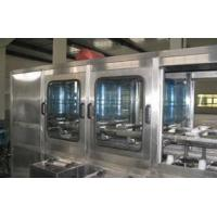 Buy cheap Bottled Water Filling Line Filling Machine TXG Series Barrel Filling Machine from wholesalers