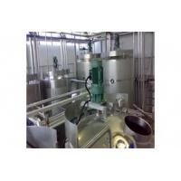 Buy cheap Bottled Water Filling Line Filling Machine Juice Mixing System (Juice Mixer) from wholesalers