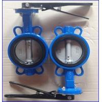 China EPDM lined butterfly valve on sale