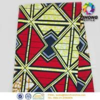 China African Printed Cotton Dress Fabric on sale