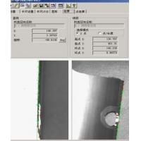 China Mechanical hand color detection system on sale