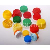 Buy cheap easy open cover mould product