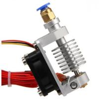 Buy cheap Metal Long-distance j-head V2.0 with cable & cooling fan from wholesalers