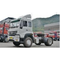 China 4x2 Tractor Unit, Golden Prince on sale