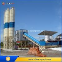 China Concrete admixture batching plant on sale