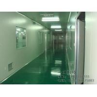Buy cheap Cleanroom Projects Clean Room Introduction product