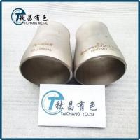 China GR9 Titanium Alloy Reducers on sale