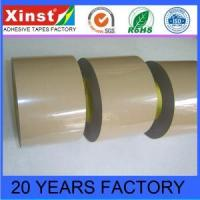 Quality PET Film Tape Equal To 3M9731 Silicone And Acrylic Double Sided Adhesive Tape for Rubber wholesale