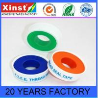 Buy cheap PTFE Tape Teflon PTFE Thread Seal Film Tape from wholesalers