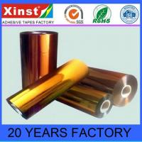 Buy cheap PI Tape High Temperautre Insulation Polyimide PI Film from wholesalers