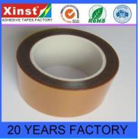 Buy cheap PI Tape High Temperature Double Sided Kapton Polymide Film PI Tape from wholesalers
