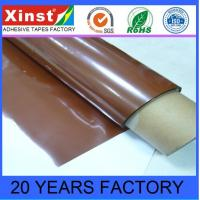 Buy cheap PI Tape Thermal Conductive Polyimide Kapton PI Film from wholesalers