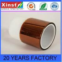 Buy cheap PI Tape High Temperature Golden Kapton Polyimide Film PI Tape from wholesalers