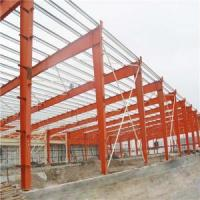 Quality Steel Structure Workshop wholesale