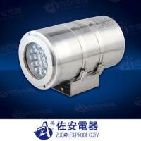 Quality ZAD500 explosion proof infrared lamp/IR lamp wholesale